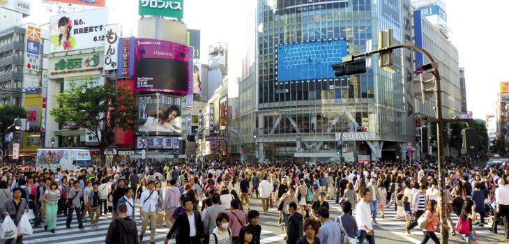 Факты о Токио столице Японии